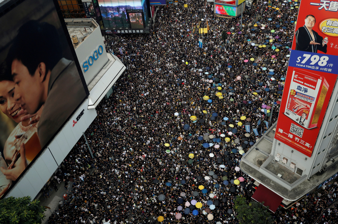 Demonstraties in Hongkong.