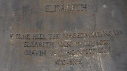 Nieuwe basklok Sint-Katharinakerk heet Elisabeth
