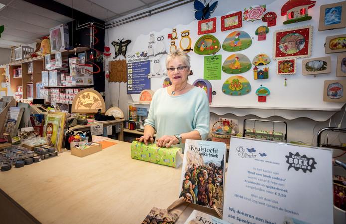 Speelgoedwinkel De Vlinder In Eindhoven Sluit De Deuren Eindhoven