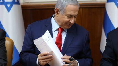 Netanyahu vraagt meer tijd voor regeringsvorming